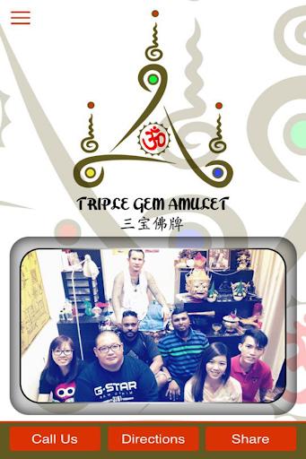 SG Triple Gem Amulet LLP