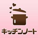 キッチンノート for Android icon