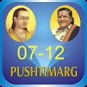 Bhagvad Geeta 2 icon