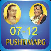 Bhagvad Geeta 2