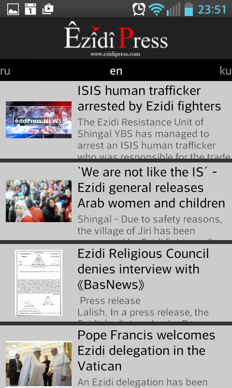ÊzîdîPress- screenshot