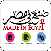 Made In Egypt Qatar Exhibition