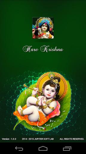 Shree Krishna Wallpapers