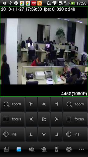 Viewer视频监控
