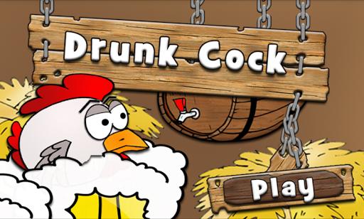 Drunk Cock