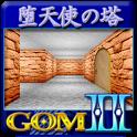 RPG 堕天使の塔 - ゴッド・オブ・マジックⅡ- icon