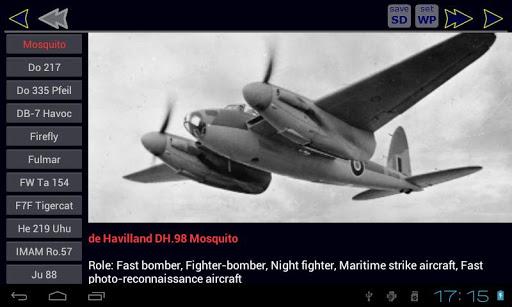 二戰重型戰鬥機