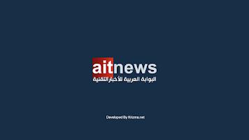 Screenshot of AITnews