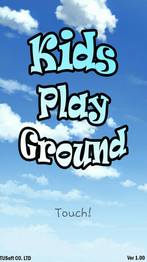 Kids Playground Lite- screenshot