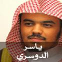 Holy Quran - Yasser Al Dossari icon