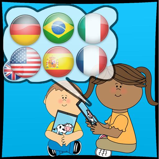 子供たちは言語を学習 教育 App LOGO-APP試玩
