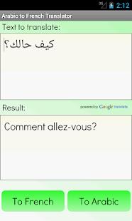 阿拉伯語法語翻譯