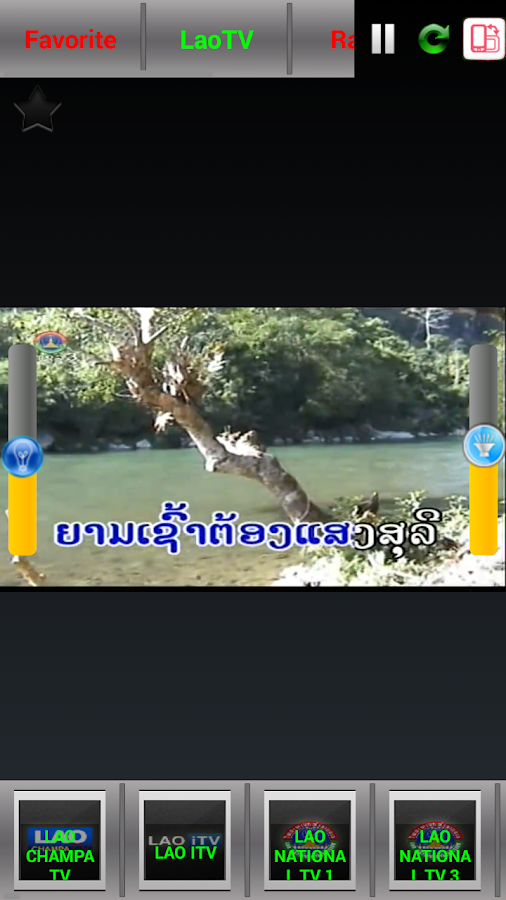 Lao TV - 61 LiveTVs - screenshot