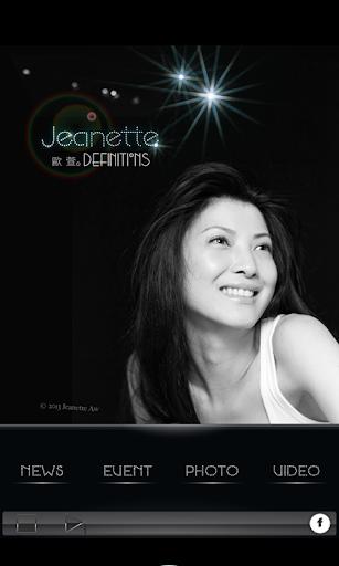 玩娛樂App|Jeanette歐萱免費|APP試玩
