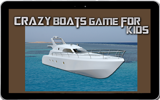 玩免費休閒APP|下載子供のためのクレイジーボートゲーム app不用錢|硬是要APP