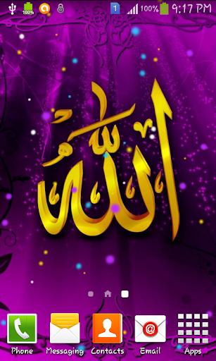 Allah live wallpaper 7