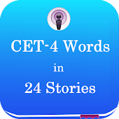 CET-4 Words in 24 Stories