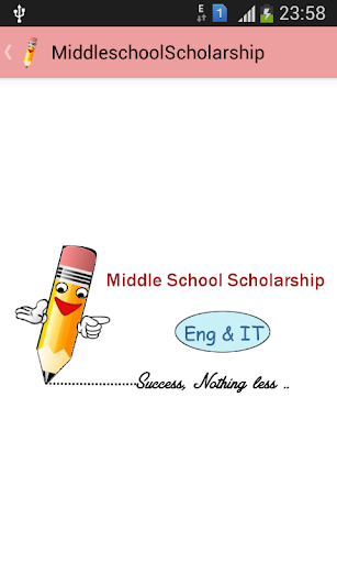 【免費教育App】MSScholarship Eng IT Free-APP點子