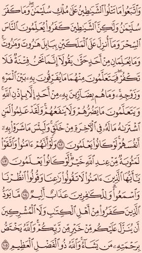 Khatm Quran for PC