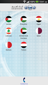 Arabi Mobile Apk Download Free for PC, smart TV