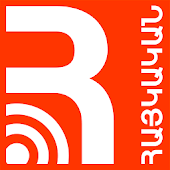 Armenian News Հայկական