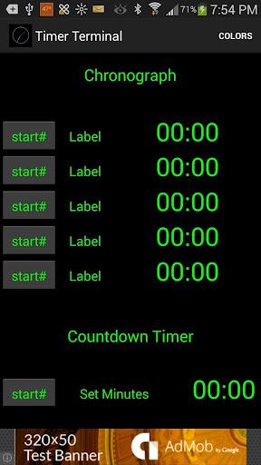 timer terminal