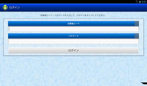 NSW-MDM Portal 1.1.2 Windows u7528 8