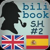 Sherlock Holmes #2 eng/spa pro