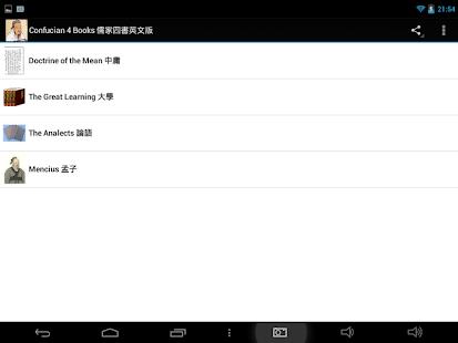在iPhone 和iPad 上使用Touch ID - Apple 支援