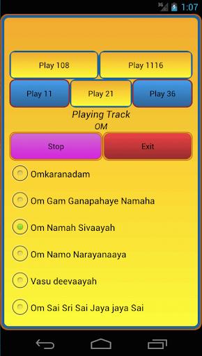 Om Namo chant Meditation Audio