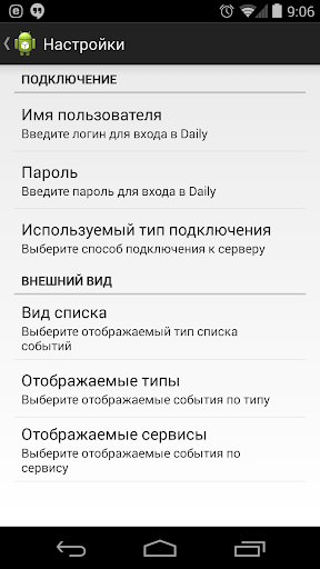 Orion Daily Mobile