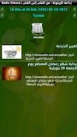 Screenshot of Radio Zitouna