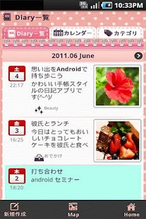 Share My Diary -Skin Select-- screenshot thumbnail