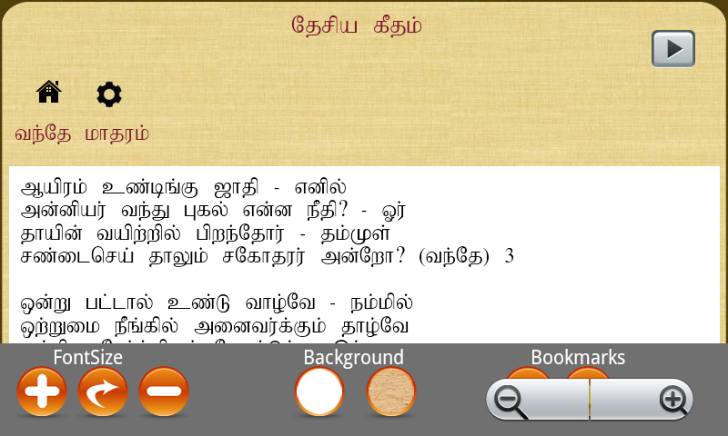 tamil kavithaigal android apps on google play new fashions