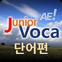 AE 주니어 Voca 단어편 logo
