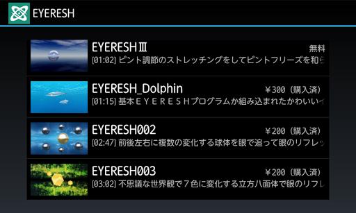 EYERESH EYERESH002 2014.0325.1 Windows u7528 3