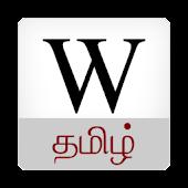 Wikitrack Tamil