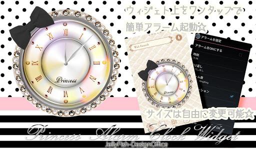キラキラ☆姫系アナログ時計ウィジェットC