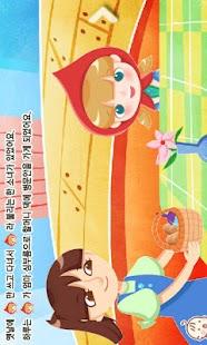 이지넷★빨간모자 - screenshot thumbnail