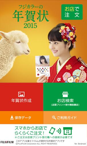 天天动漫app|天天动漫客户端安卓版v1.3.2下载- 9553安卓下载