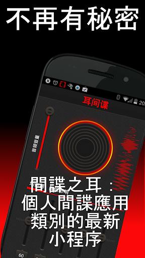 Hot Free Technology GO Locker Themes | mobile9
