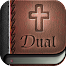 Dual Bible