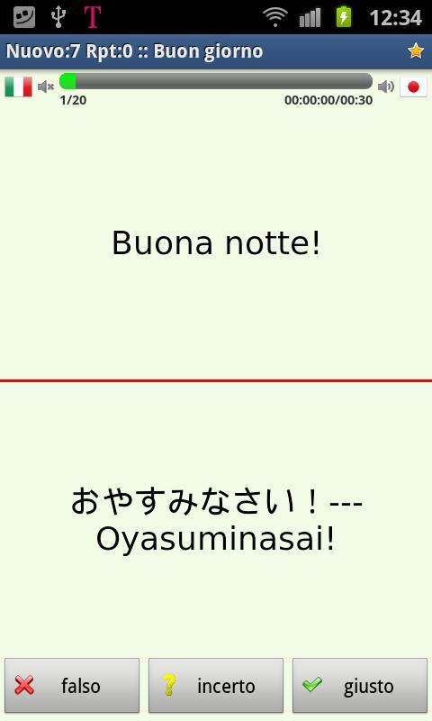 Imparare il giapponese- screenshot