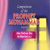 Companions of Prophet story 11