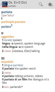 Oxford  Italian Dictionary - screenshot thumbnail