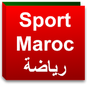 Latest news Moroccan sports