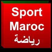 آخر أخبارالرياضة المغربية