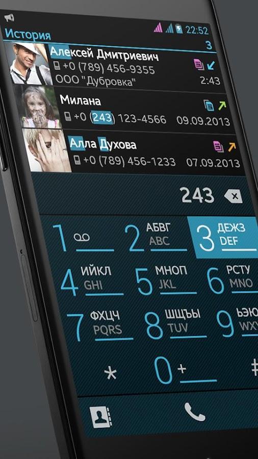 PixelPhone PRO v2.9.10 Apk App