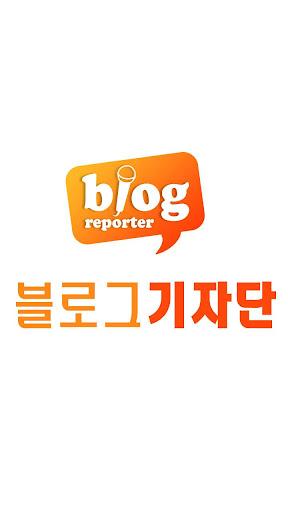 블로그기자단 김성진 기자
