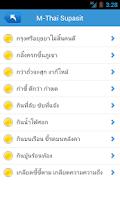 Screenshot of M-Supasit Thai